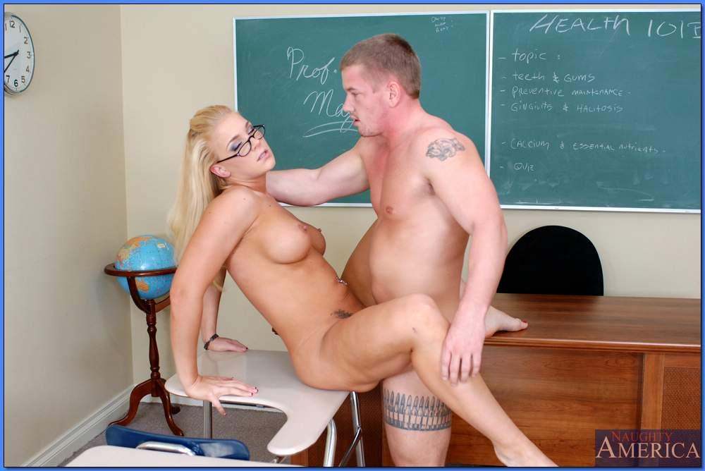 Секс вчитель і учень